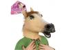 Маска Lady Horse