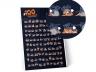 Постер 100 дел Kamasutra edition