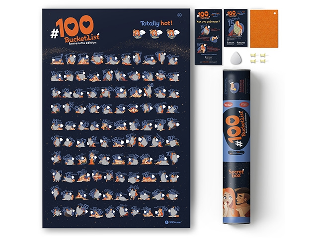 Постер 100 дел Kamasutra edition комплект