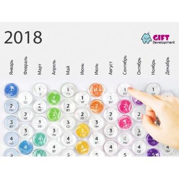 Пузырчатый календарь