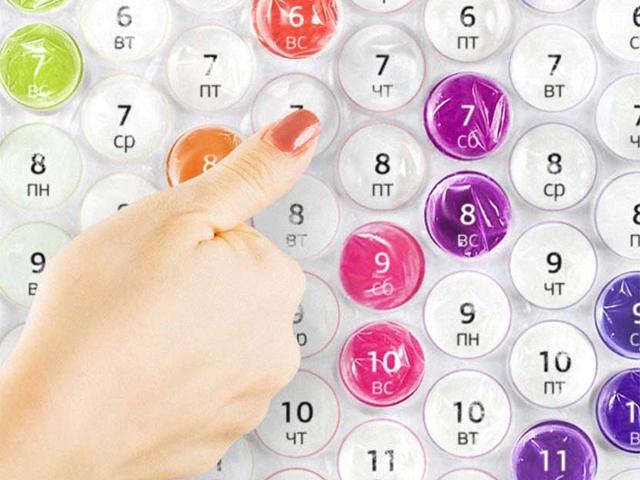 Пузырчатый календарь гифт
