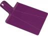 Разделочная доска складная фиолет