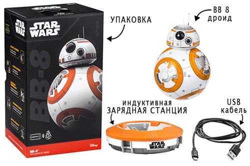 bb 8 droid упаковка