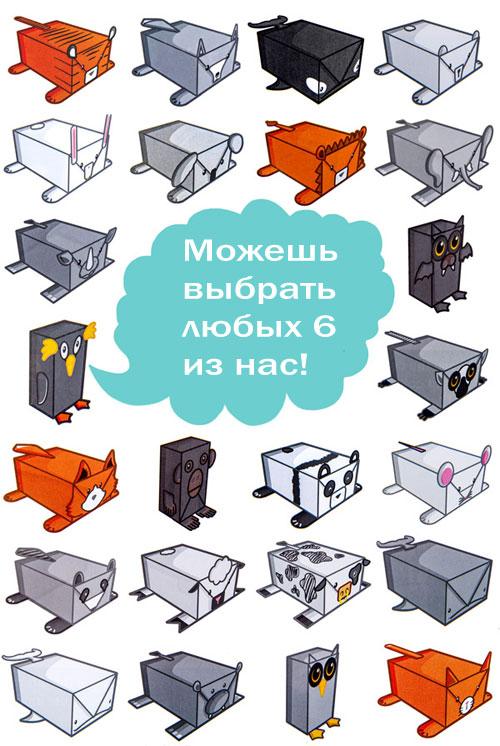 бумага для упаковки подарков animal