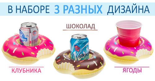 круги для напитков пончики